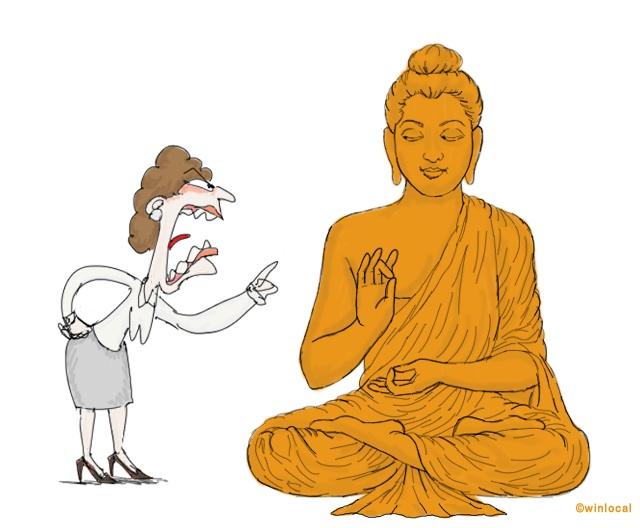Negative Bewertungen Ruhe bewahren